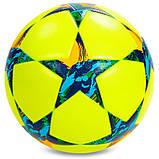Мяч футбольный №5 PVC Клееный CHAMPIONS LEAGUE FB-5353, №5, 5 сл. цвета в ассорт., Оранжевый, фото 6