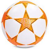Мяч футбольный №5 PVC Клееный CHAMPIONS LEAGUE FB-5353, №5, 5 сл. цвета в ассорт., Оранжевый, фото 8