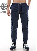 """Зимние мужские штаны карго """"Ястребь"""" синие есть опт, фото 1"""
