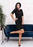 """Трикотажне плаття з поясом """"Liana""""  Розпродаж моделі, фото 2"""