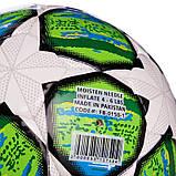 Мяч футбольный №3 PU ламин. CHAMPIONS LEAGUE FB-0150-1 (№3, 5 сл., сшит вручную, белый-зеленый), фото 3