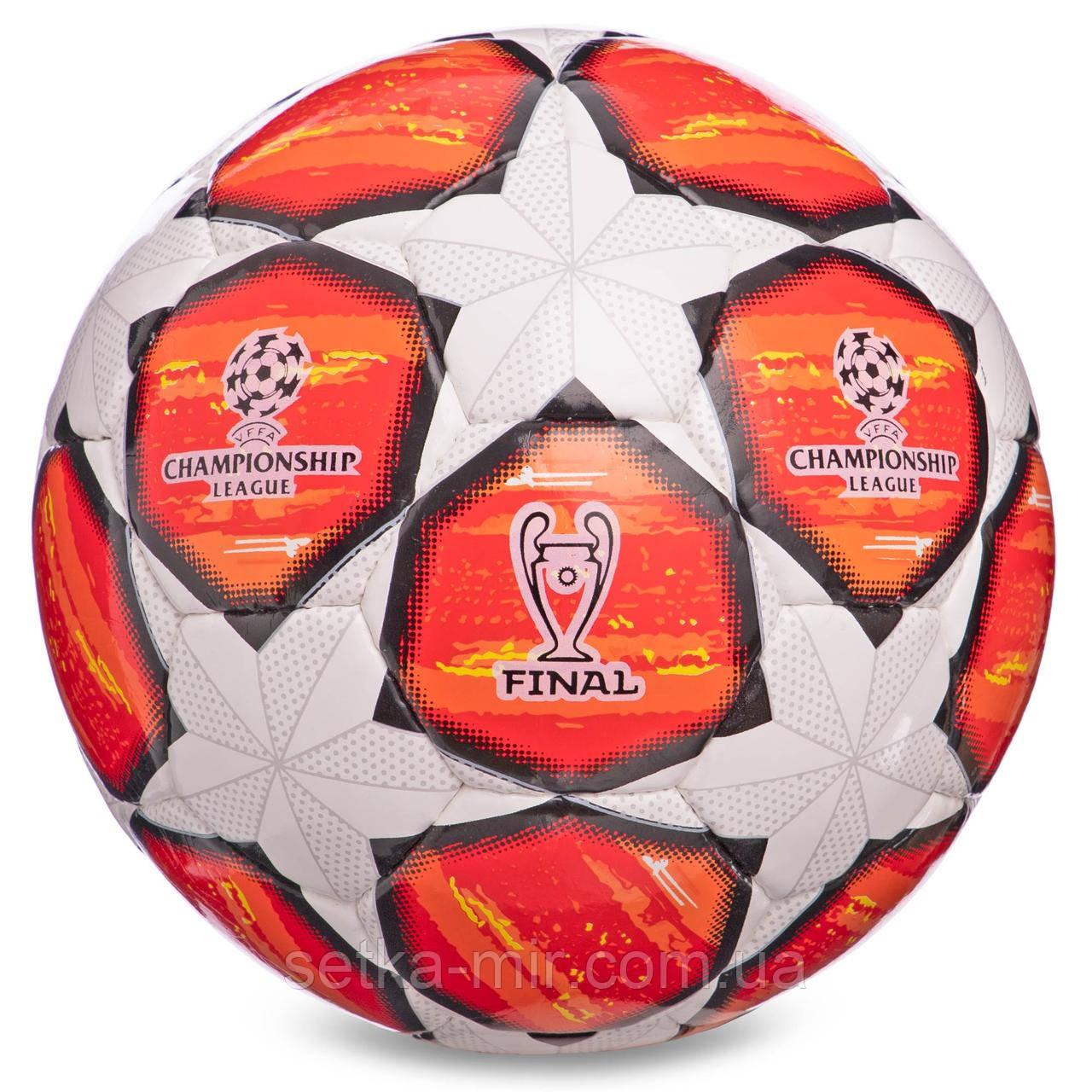 Мяч футбольный №3 PU ламин. CHAMPIONS LEAGUE FB-0150-2 (№3, 5 сл., сшит вручную, белый-красный)