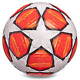 Мяч футбольный №3 PU ламин. CHAMPIONS LEAGUE FB-0150-2 (№3, 5 сл., сшит вручную, белый-красный), фото 2