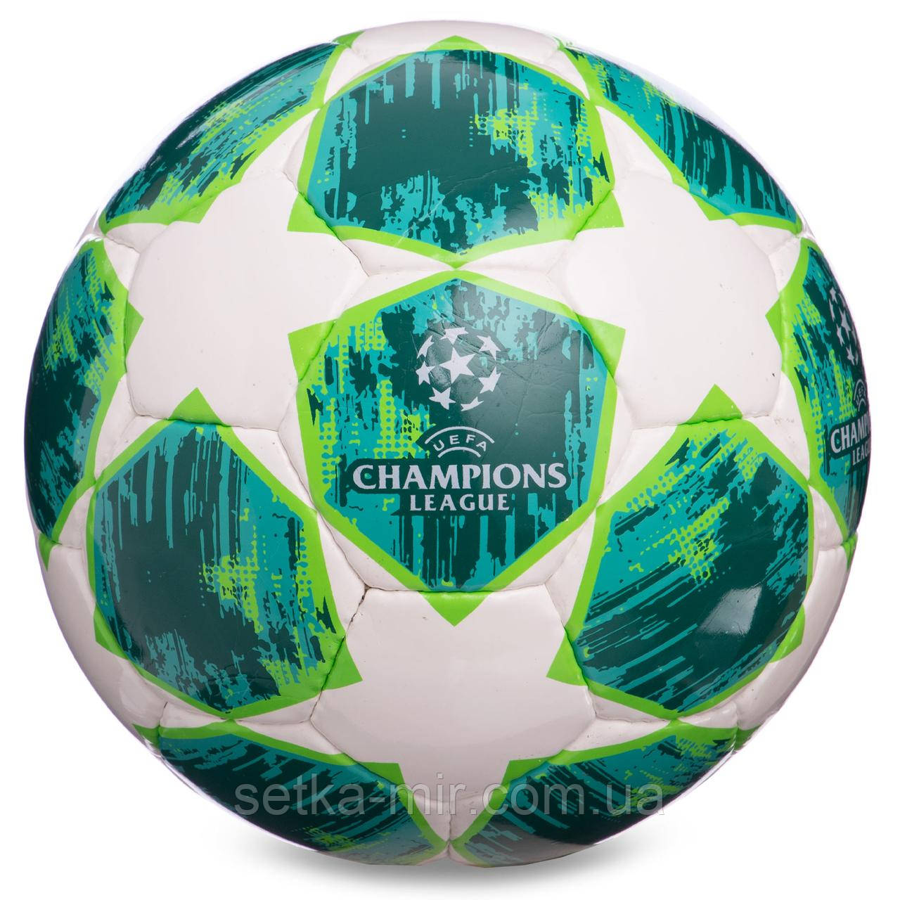 Мяч футбольный №4 PU ламин. CHAMPIONS LEAGUE FB-0152-1 (№4, 5 сл., сшит вручную, белый-зеленый)
