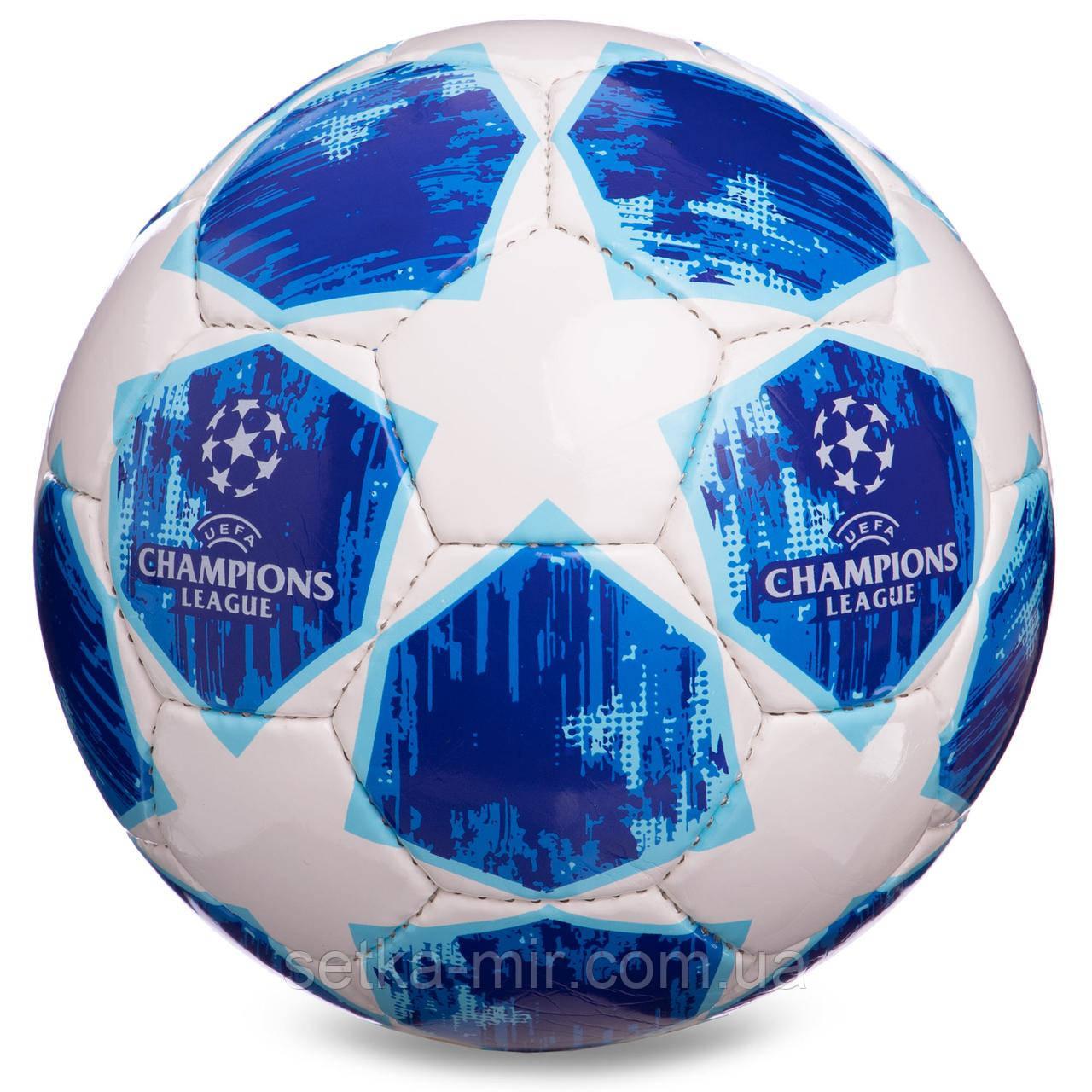М'яч футбольний №4 PU ламін. CHAMPIONS LEAGUE FB-0152-3 (№4, 5 сл., Зшитий вручну, білий-синій)