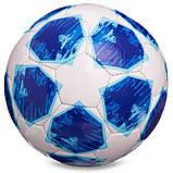 М'яч футбольний №4 PU ламін. CHAMPIONS LEAGUE FB-0152-3 (№4, 5 сл., Зшитий вручну, білий-синій), фото 2