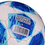 М'яч футбольний №4 PU ламін. CHAMPIONS LEAGUE FB-0152-3 (№4, 5 сл., Зшитий вручну, білий-синій), фото 3