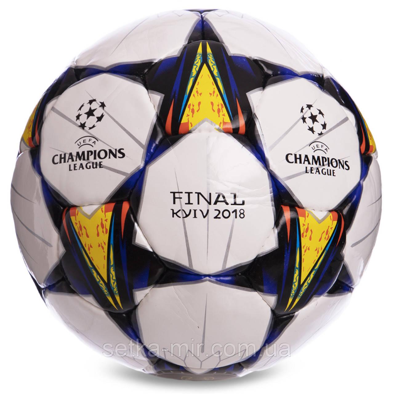 М'яч футбольний №4 PU ламін. CHAMPIONS LEAGUE FINAL KYIV 2018 FB-0097 (№4, 5 сл., Зшитий вручну)