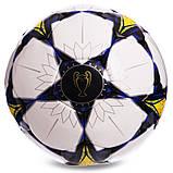М'яч футбольний №4 PU ламін. CHAMPIONS LEAGUE FINAL KYIV 2018 FB-0097 (№4, 5 сл., Зшитий вручну), фото 2