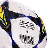 М'яч футбольний №4 PU ламін. CHAMPIONS LEAGUE FINAL KYIV 2018 FB-0097 (№4, 5 сл., Зшитий вручну), фото 3