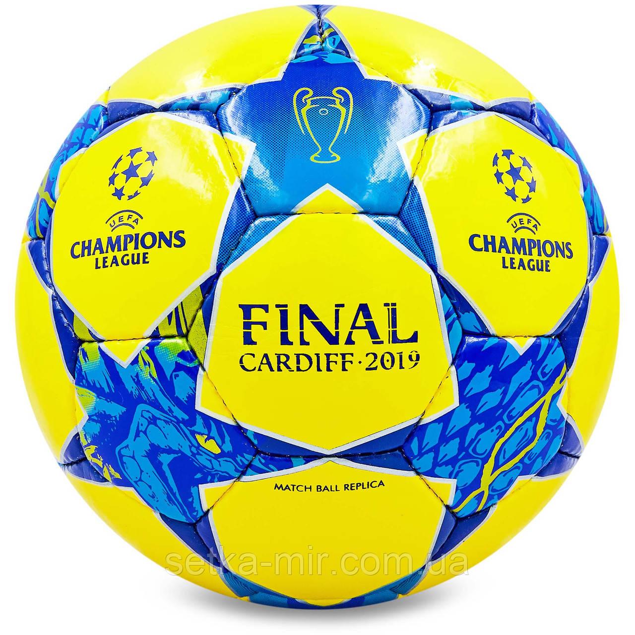 Мяч футбольный №4 PU ламин. CHAMPIONS LEAGUE FINAL MADRID 2019 FB-0146 (№4, 5 сл., сшит вручную)