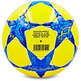 М'яч футбольний №4 PU ламін. CHAMPIONS LEAGUE FINAL MADRID 2019 FB-0146 (№4, 5 сл., Зшитий вручну), фото 2