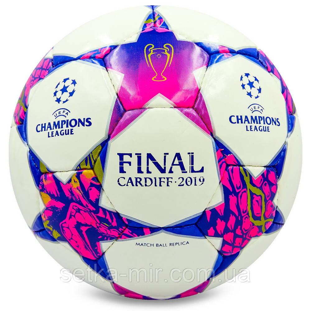 Мяч футбольный №4 PU ламин. CHAMPIONS LEAGUE FINAL MADRID 2019 FB-0148 (№4, 5 сл., сшит вручную)