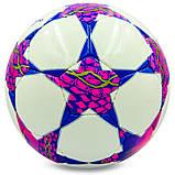 М'яч футбольний №4 PU ламін. CHAMPIONS LEAGUE FINAL MADRID 2019 FB-0148 (№4, 5 сл., Зшитий вручну), фото 2
