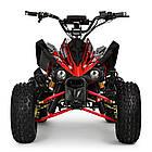 Дитячий квадроцикл HB-EATV1500Q2-3(MP3), мотор-диференціал 1500W, 5аккум 12V, SD, кольоровий дисплей, фото 2