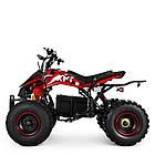 Дитячий квадроцикл HB-EATV1500Q2-3(MP3), мотор-диференціал 1500W, 5аккум 12V, SD, кольоровий дисплей, фото 5
