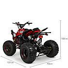 Дитячий квадроцикл HB-EATV1500Q2-3(MP3), мотор-диференціал 1500W, 5аккум 12V, SD, кольоровий дисплей, фото 9