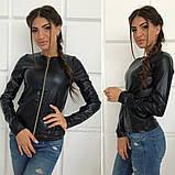 """Тонка куртка демісезонна-жакет великого розміру """"Karo"""", фото 3"""