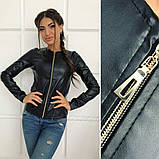 """Тонка куртка демісезонна-жакет великого розміру """"Karo"""", фото 5"""