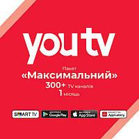 """Пакет YOUTV """"Максимальный"""" на 1 мес. для пяти устройств"""