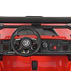 Дитячий електромобіль Джип M 4531EBLR-3 з колесами Eva, шкіряним сидінням, 4 мотора, 55 W, USB, фото 7