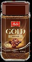 Растворимый кофе Melitta «Gold» Мягкий 190г