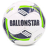 Мяч футбольный №5 PU ламин. BALLONSTAR (№5, 5 сл.) цвета в ассортименте, фото 4