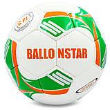Мяч футбольный №5 PU ламин. BALLONSTAR (№5, 5 сл.) цвета в ассортименте, фото 5