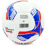 Мяч футбольный №5 PU ламин. BALLONSTAR (№5, 5 сл.) цвета в ассортименте, фото 2