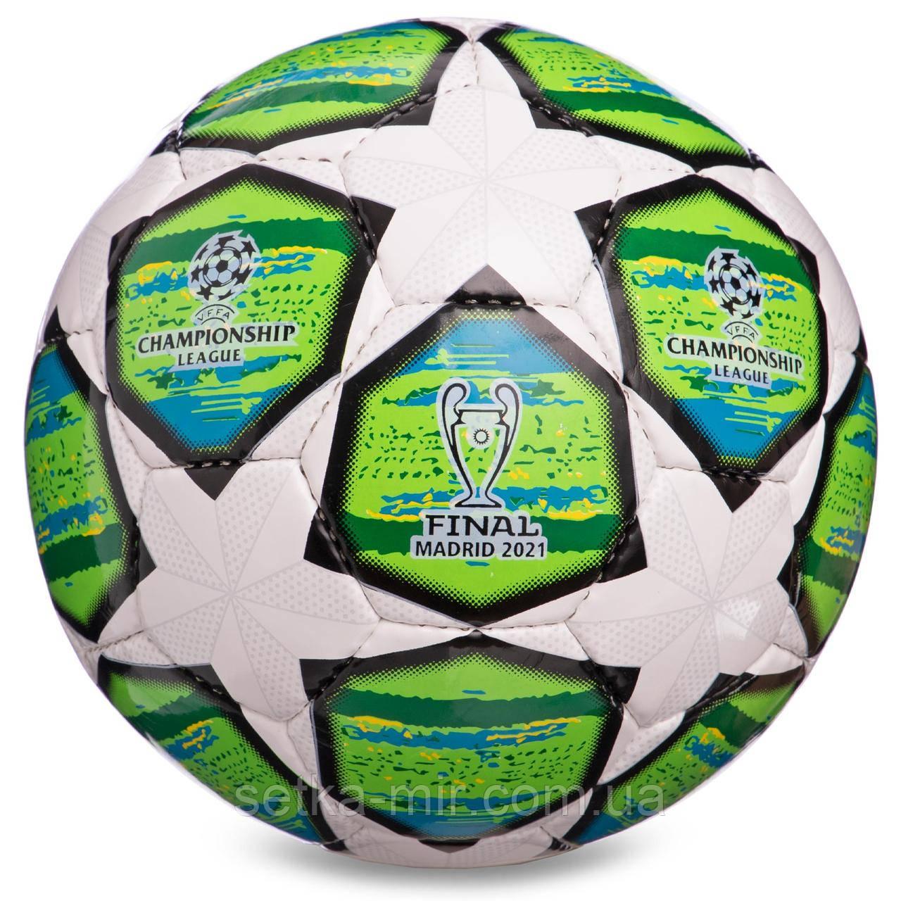 Мяч футбольный №5 PU ламин. CHAMPIONS LEAGUE FB-0149-1 (№5, 5 сл., сшит вручную, белый-зеленый)
