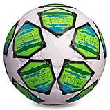Мяч футбольный №5 PU ламин. CHAMPIONS LEAGUE FB-0149-1 (№5, 5 сл., сшит вручную, белый-зеленый), фото 2