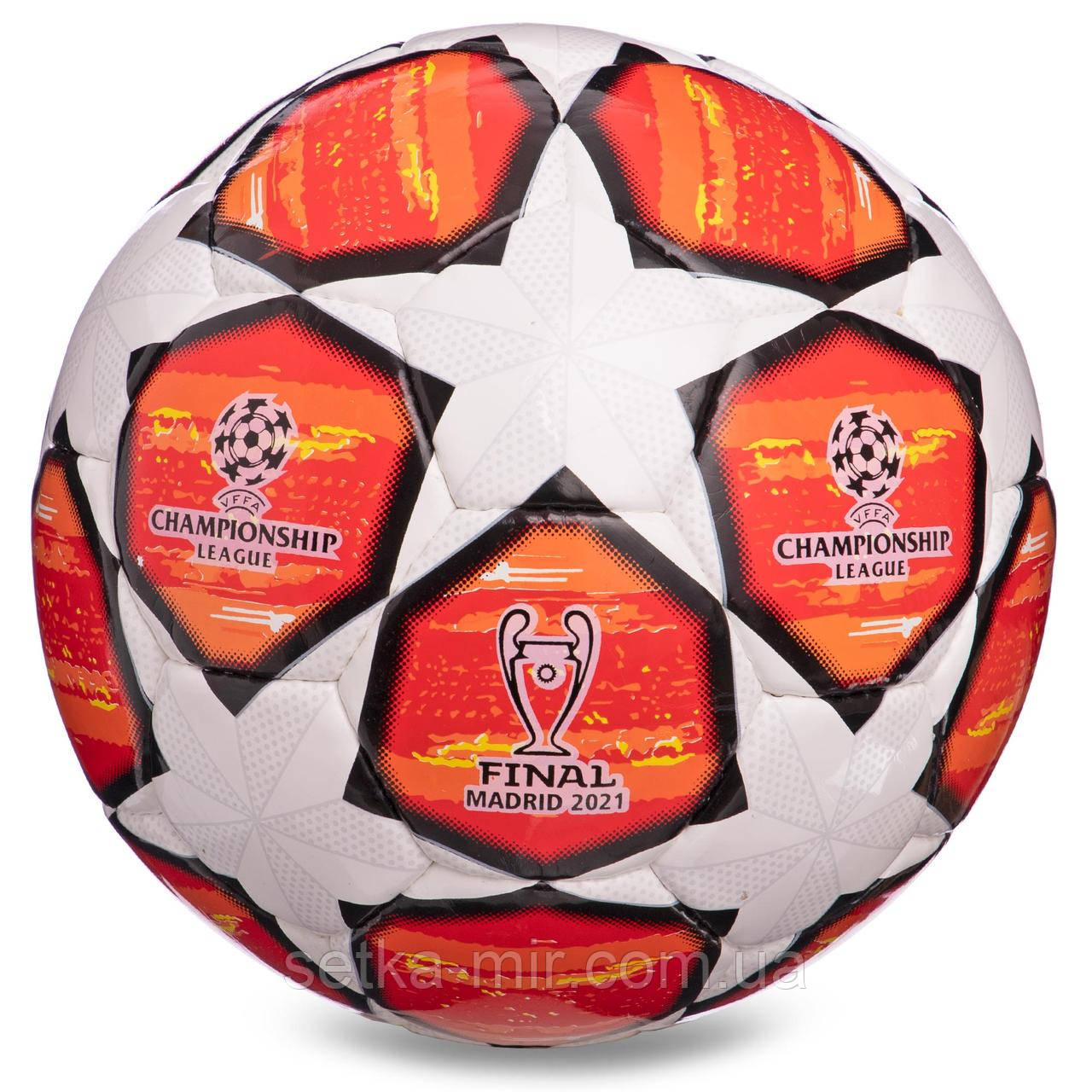 М'яч футбольний №5 PU ламін. CHAMPIONS LEAGUE FB-0149-2 (№5, 5 сл., Зшитий вручну, білий-червоний)