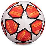 Мяч футбольный №5 PU ламин. CHAMPIONS LEAGUE FB-0149-2 (№5, 5 сл., сшит вручную, белый-красный), фото 2