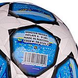 М'яч футбольний №5 PU ламін. CHAMPIONS LEAGUE FB-0149-3 (№5, 5 сл., Зшитий вручну, білий-синій), фото 3