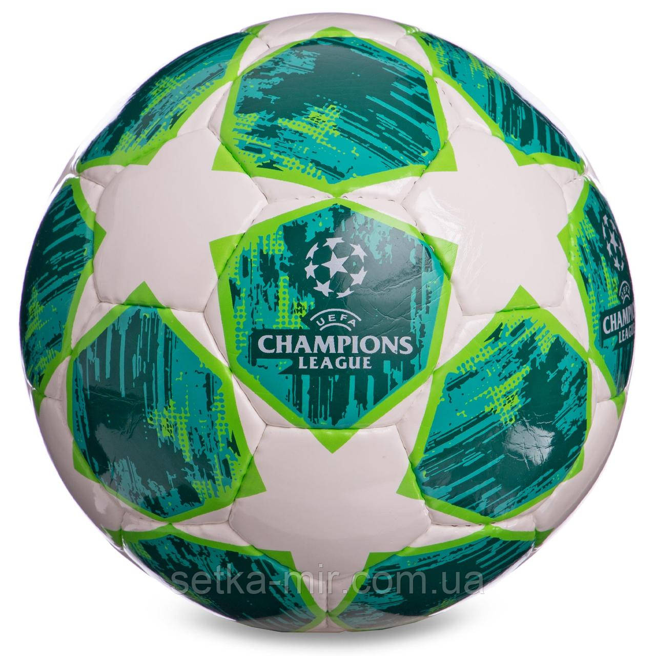 Мяч футбольный №5 PU ламин. CHAMPIONS LEAGUE FB-0151-1 (№5, 5 сл., сшит вручную, белый-зеленый)