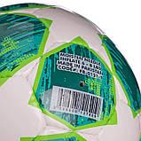 Мяч футбольный №5 PU ламин. CHAMPIONS LEAGUE FB-0151-1 (№5, 5 сл., сшит вручную, белый-зеленый), фото 3