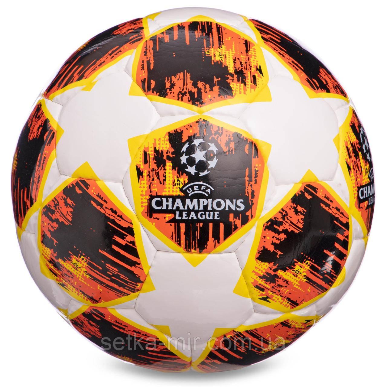 М'яч футбольний №5 PU ламін. CHAMPIONS LEAGUE FB-0151-2 (№5, 5 сл., Зшитий вручну, білий-жовтогарячий)