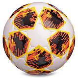 М'яч футбольний №5 PU ламін. CHAMPIONS LEAGUE FB-0151-2 (№5, 5 сл., Зшитий вручну, білий-жовтогарячий), фото 2