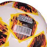М'яч футбольний №5 PU ламін. CHAMPIONS LEAGUE FB-0151-2 (№5, 5 сл., Зшитий вручну, білий-жовтогарячий), фото 3