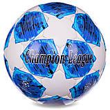 Мяч футбольный №5 PU ламин. CHAMPIONS LEAGUE FINAL MADRID(№5, 5 сл., сшит вручную), фото 4