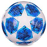 Мяч футбольный №5 PU ламин. CHAMPIONS LEAGUE FINAL MADRID(№5, 5 сл., сшит вручную), фото 5