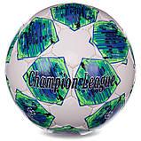 М'яч футбольний №5 PU ламін. CHAMPIONS LEAGUE FINAL MADRID (№5, 5 сл., Зшитий вручну), фото 7