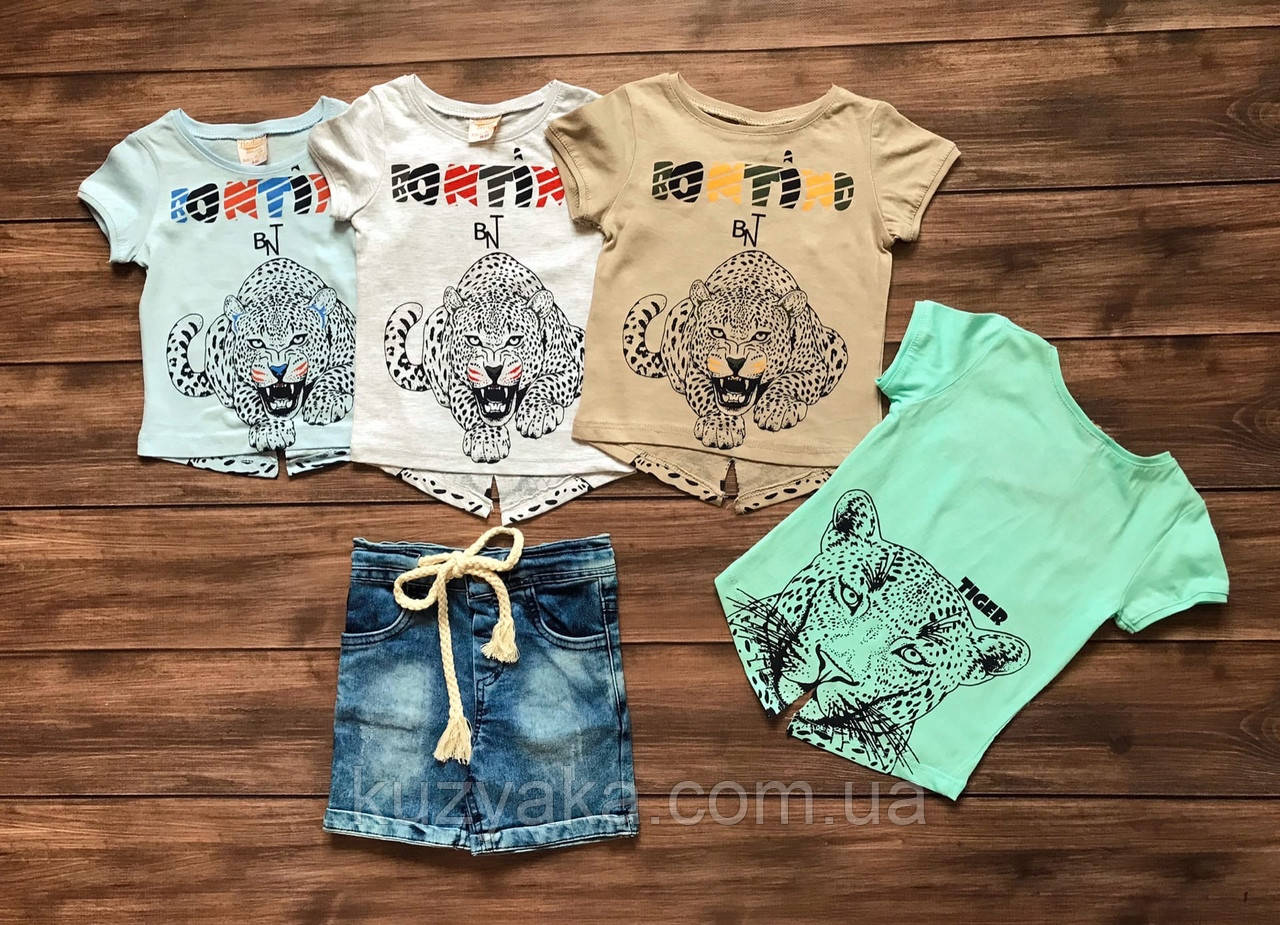 Летний стильный костюм футболка и джинсовые шорты для мальчика на 9 месяцев - 2 года