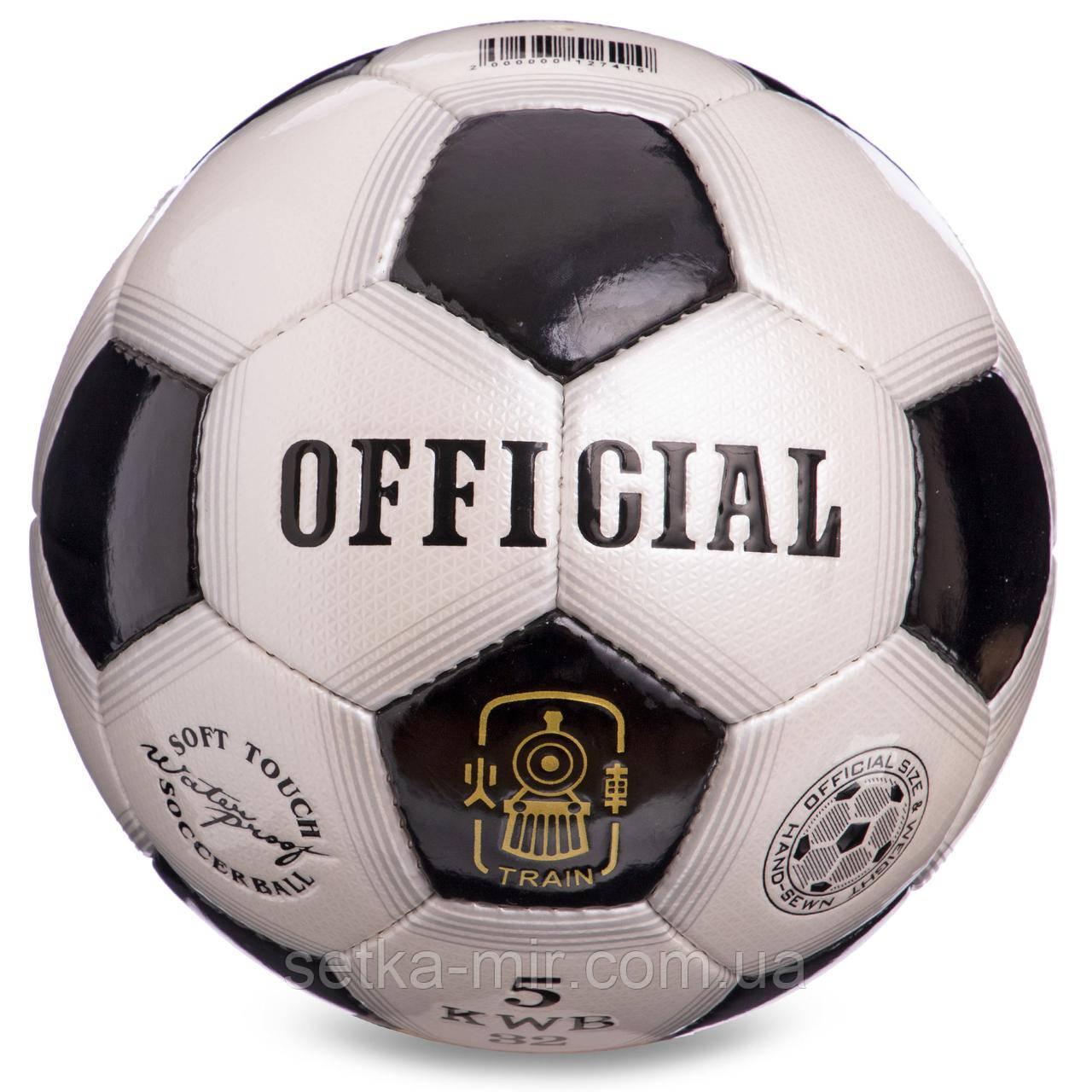 Мяч футбольный №5 PU ламин. OFFICIAL FB-0169-1 черный (№5, 5 сл., сшит вручную)