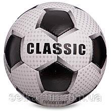 Мяч футбольный №5 Гриппи 4сл. CLASSIC FB-6589 (№5, 4 сл., сшит вручную)