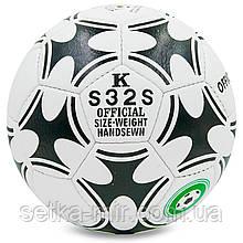 М'яч футбольний №5 грипу 4сл. OFFICIAL FB-6588 (№5, 4 сл., Зшитий вручну)