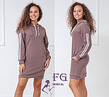 "Спортивное платье с капюшоном и карманами ""Lazio""| Норма, фото 5"