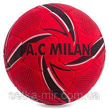 М'яч футбольний №5 грипу 5сл. AC MILAN FB-0596 (№5, 5 сл., Зшитий вручну)