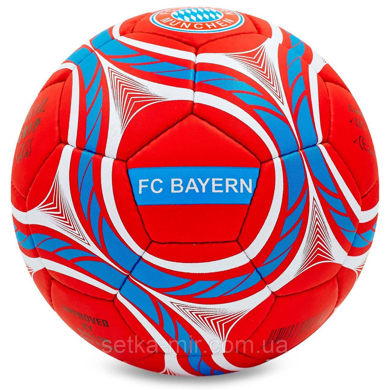 М'яч футбольний №5 грипу 5сл. BAYERN MUNCHEN FB-0047-158 (№5, 5 сл., Зшитий вручну)