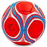М'яч футбольний №5 грипу 5сл. BAYERN MUNCHEN FB-0047-158 (№5, 5 сл., Зшитий вручну), фото 2